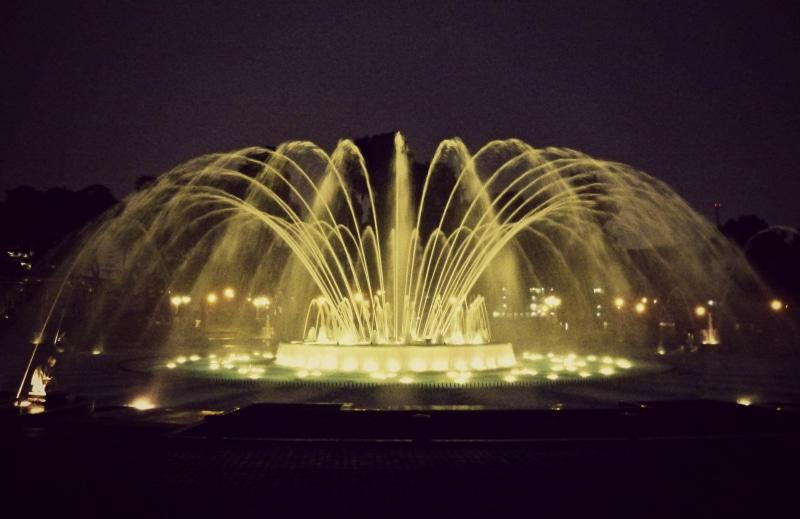 Wasserpark in Lima
